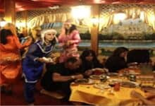 Restaurante El Beduino