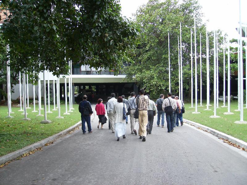 Convención Internacional de Tecnología